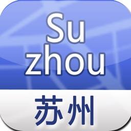 Suzhou Offline Street Map (English+Chinese)-苏州离线街道地图