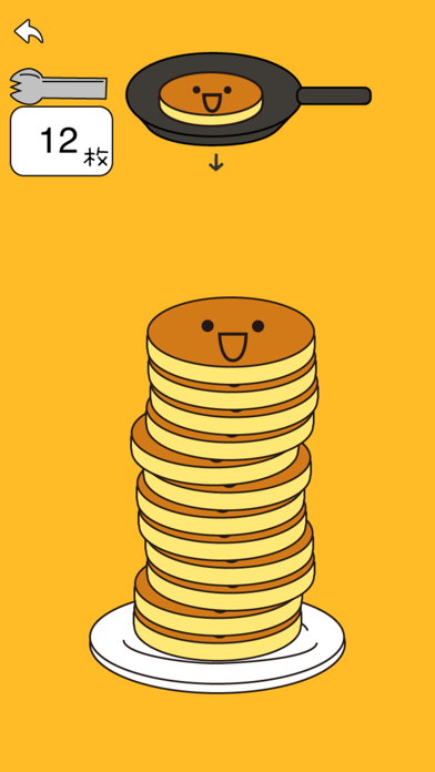 パンケーキタワー® 子供向け無料ゲームのおすすめ画像1