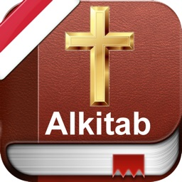 Indonesian Bahasa Holy Bible - Alkitab