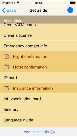 Чемоданы - список вещей в дорогу Screenshot