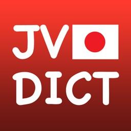 JVDict - Từ điển Nhật Việt, Việt Nhật, Anh Nhật, Nhật Anh - Vietnamese Japanese English dictionary - 日越, 越日辞書