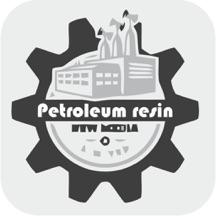 石油树脂(Petroleum)