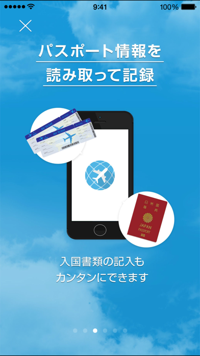 GLOBAL PASSPORT ScreenShot1