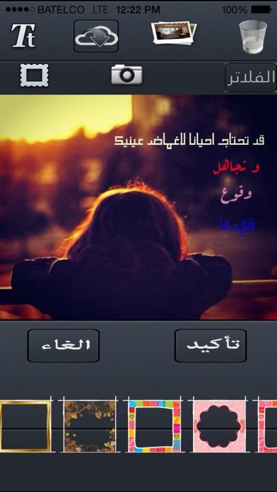 Arabic Fonts app image