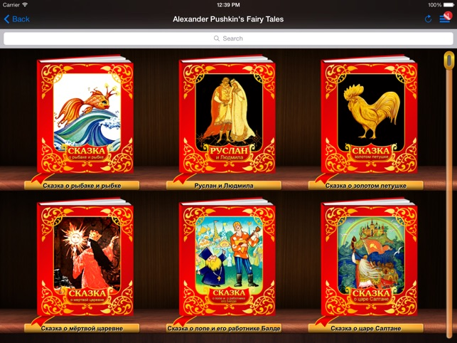 Alexander Pushkin`s Fairy Tales on the App Store