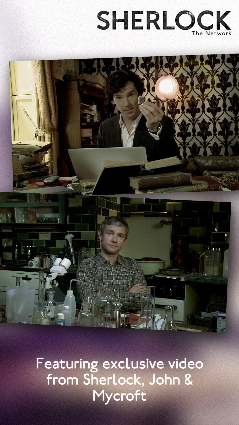 Sherlock: The Network hack tool