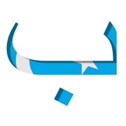 Uyghur Keyboard for IPad and IPhone