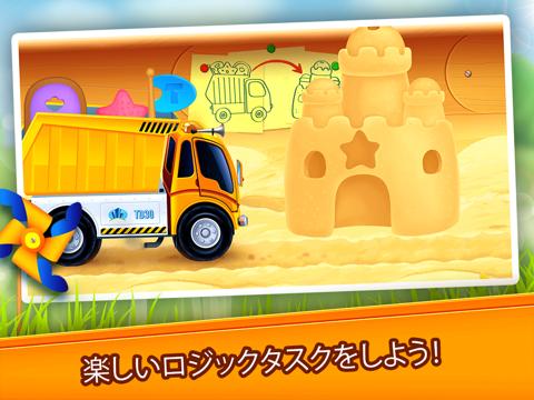 砂場で車と遊ぼう:建設のおすすめ画像4
