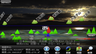 山座AR.のおすすめ画像1