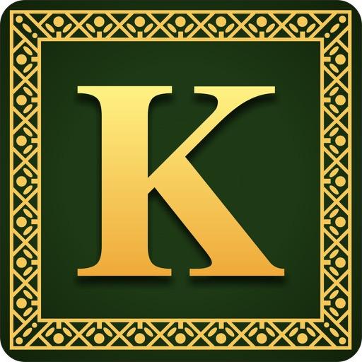 Коран, перевод смыслов и комментарии