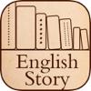 Radin - داستان های انگلیسی artwork