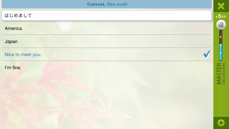 Human Japanese Lite | Learn Japanese with your personal sensei-in-a-box™ screenshot-4