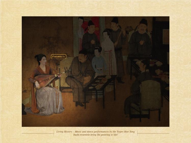 The Night Revels of Han Xizai screenshot-3