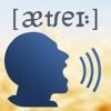 語学研修のために排他的なアプリ - 簡単に話す。