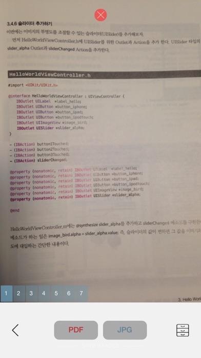 aNote - Screenshot note-3