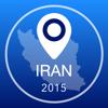 伊朗离线地图+城市指南导航,景点和运输