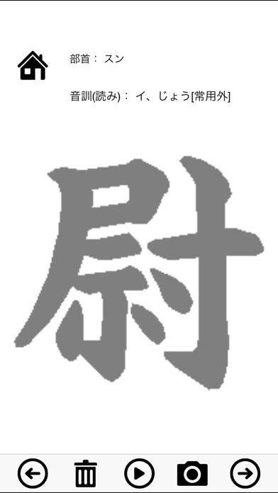 日本漢字能力検定準2級練習帳のおすすめ画像3