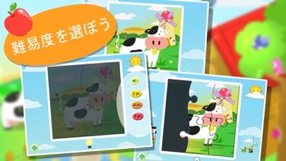Farm Jigsaw Puzzles 123 Liteのおすすめ画像2