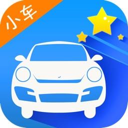 驾照考试-车轮考驾照、2014最新题库