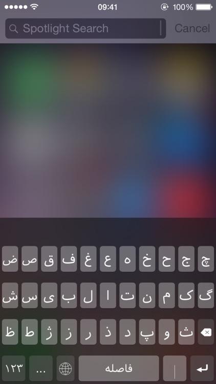 FarsiPad - کیبورد فارسی