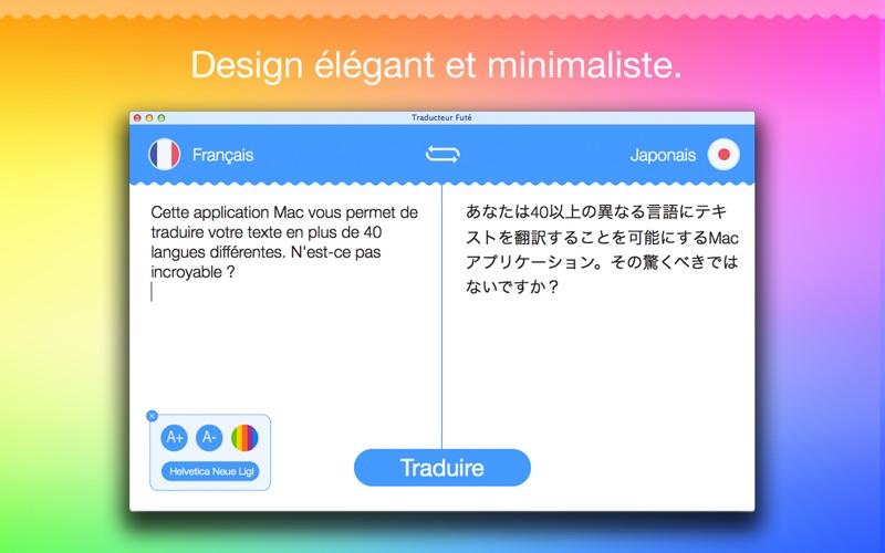 Screenshot #3 pour Traducteur Futé