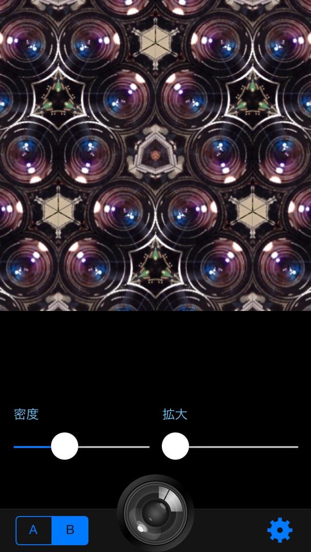万華鏡HDカメラ screenshot1