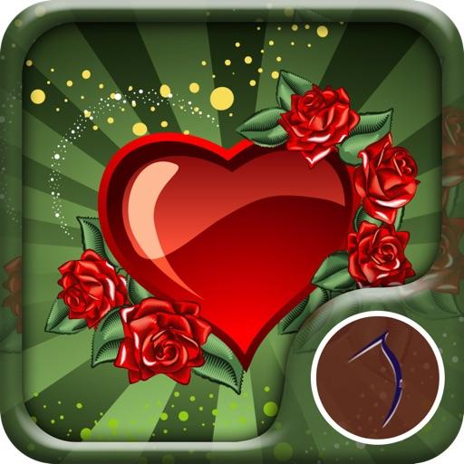 Rose Wallpaper: Best HD Wallpapers iOS App