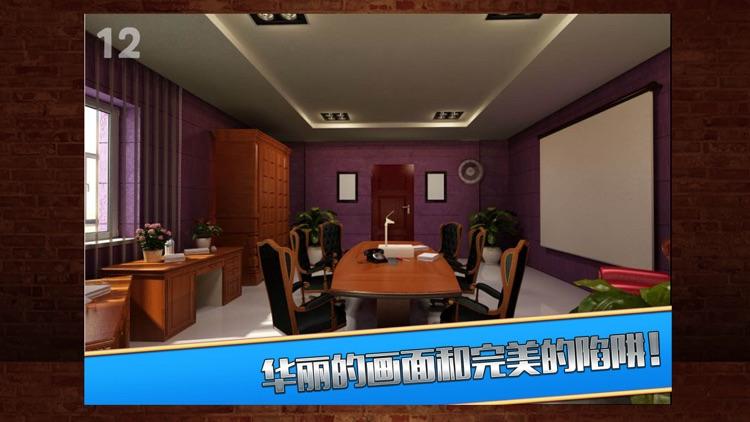 密室逃脱:100个房间之八 !!! screenshot-3