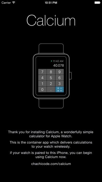 Calcium: The Calculat... screenshot1