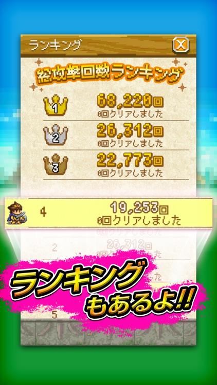 モテモテRPG オレサマvsメロメロ騎士団 screenshot-3