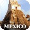 世界遺産 メキシコ