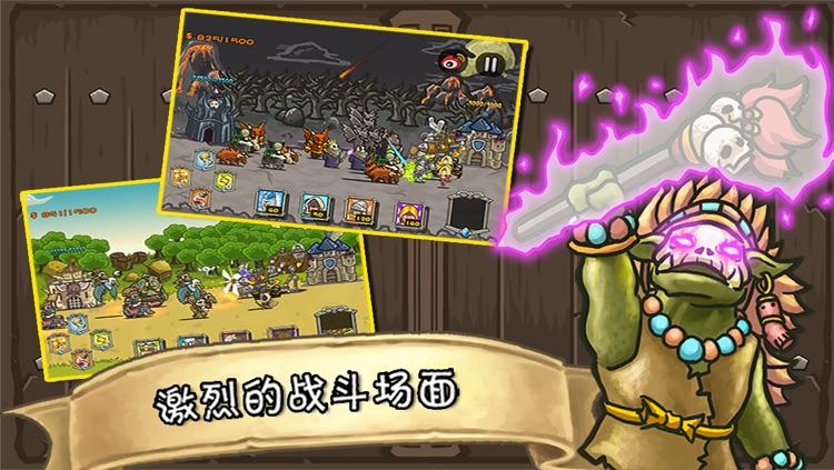 城堡保卫者 screenshot-4