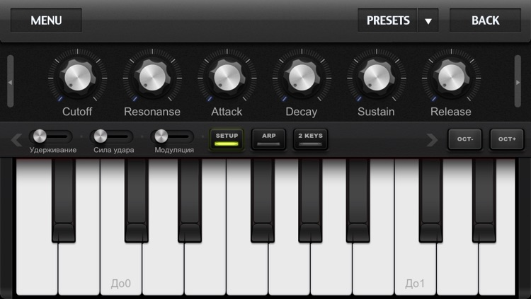 Midi Studio Pro screenshot-1