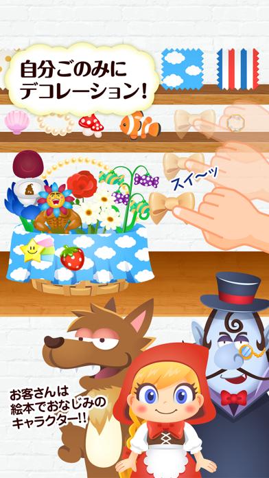 新種発見!?ゆかいなお花屋さん-Make amazing flowers!!のおすすめ画像3