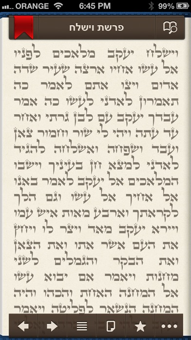 iTorah - English, Commentaries, Tikun, Audio Lectures, Bible Screenshot 2