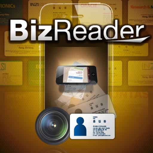BizReader 명함스캐너(한글+영문+한자) 비즈리더 OCR 명함인식 명함관리