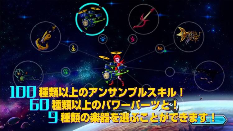 星楽戦隊 スターバンドトルーパー 無料版 screenshot-4