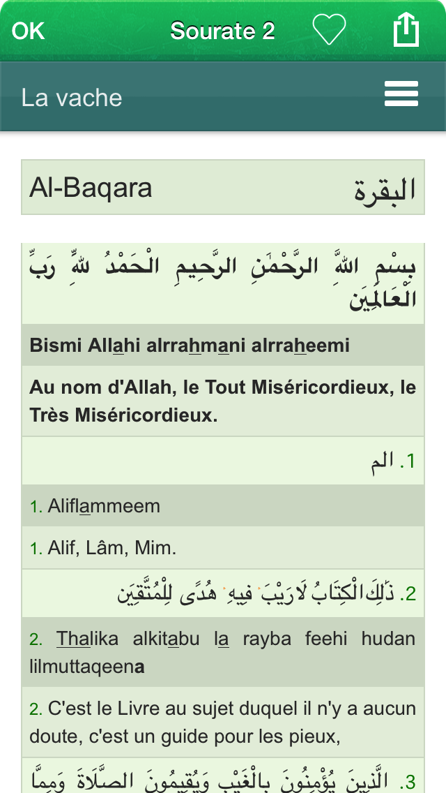 Quran in French, Arabic and Transliteration + Juz Amma in Arabic and French Audio screenshot four