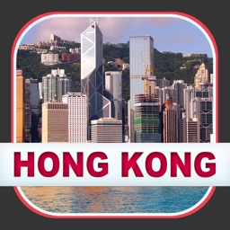 Hong Kong City Travel Guide