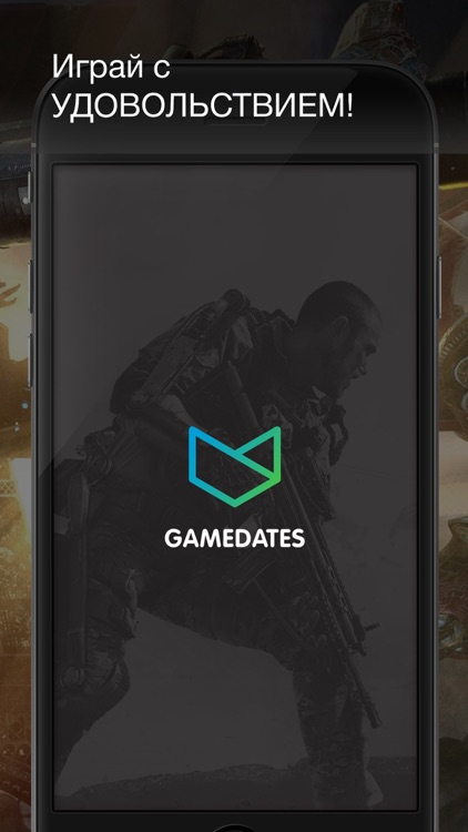 Gamedates - график выхода игр на PC, PS4, XBOX1, iOS, PS3, XBOX360 screenshot-4
