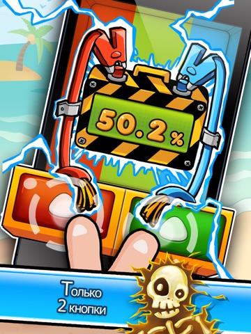 Игра 30 игр в одной Самая тяжелая игра всех времен-2 HD