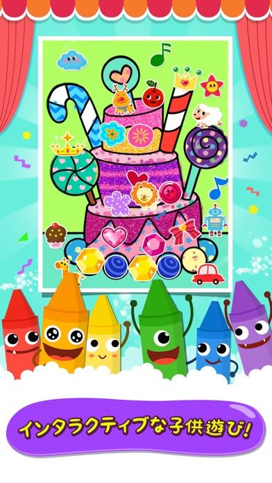 こどものぬりえ 子供向けの塗り絵(お姫様、動物、恐竜)知育アプリスクリーンショット5