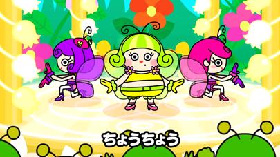 【無料版】ちょうちょう ~ぬりえで遊べる赤ちゃん・子供向けのアニメで動く絵本アプリ:えほんであそぼ!じゃじゃじゃじゃん童謡シリーズのおすすめ画像2