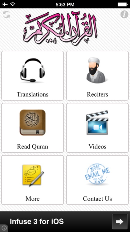 Al Quran Mp3 screenshot-1