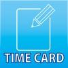 タイムカード timecard - iPhoneアプリ