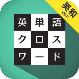 CROSSWORD English - Japanease