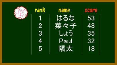 二年生の漢字のおすすめ画像5
