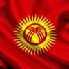 Киргизская клавиатура для iOS Турбо