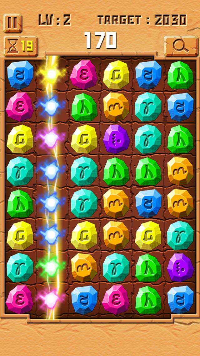 Jewels Maze Free screenshot three