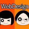 初めてのHTML5&CSS3 魅せる!Webデザイン